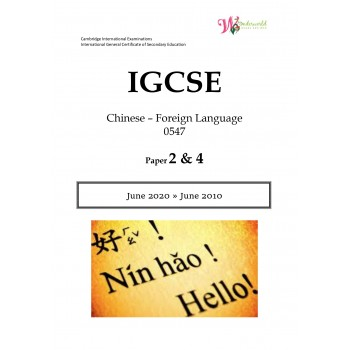 IGCSE Chinese - Foreign Language 0547 | Paper 2 & 4 | Question Papers