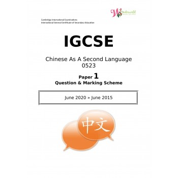 IGCSE Chinese As A Second Language 0523 | Paper 1 | Q and Answer